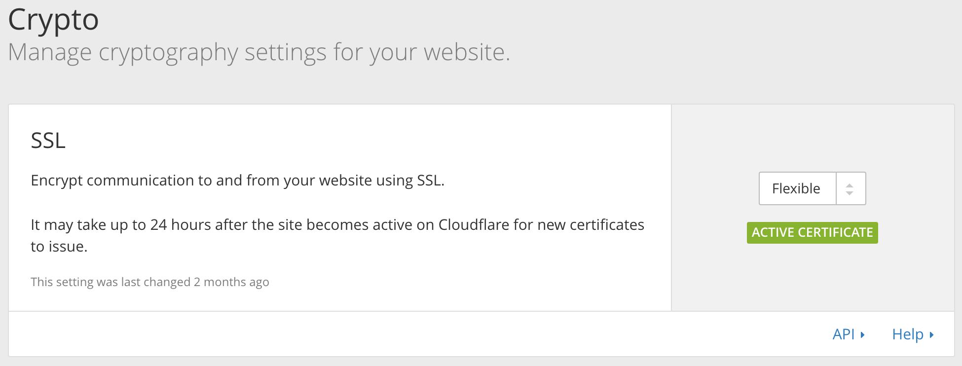 SSL有効化の画面